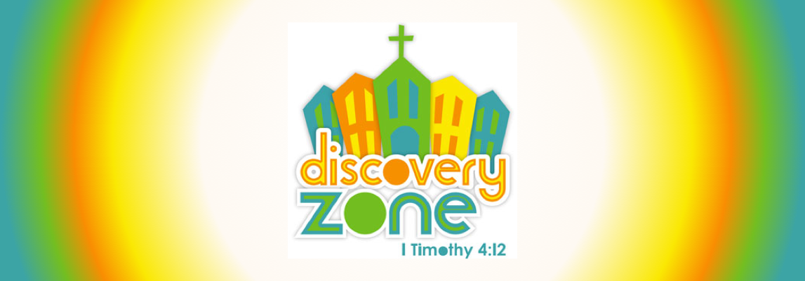 Discovery Zone 2